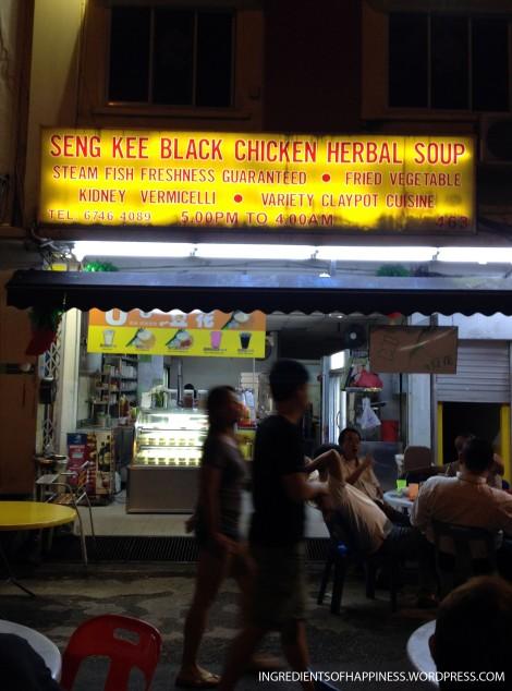 Seng Kee Mee Sua