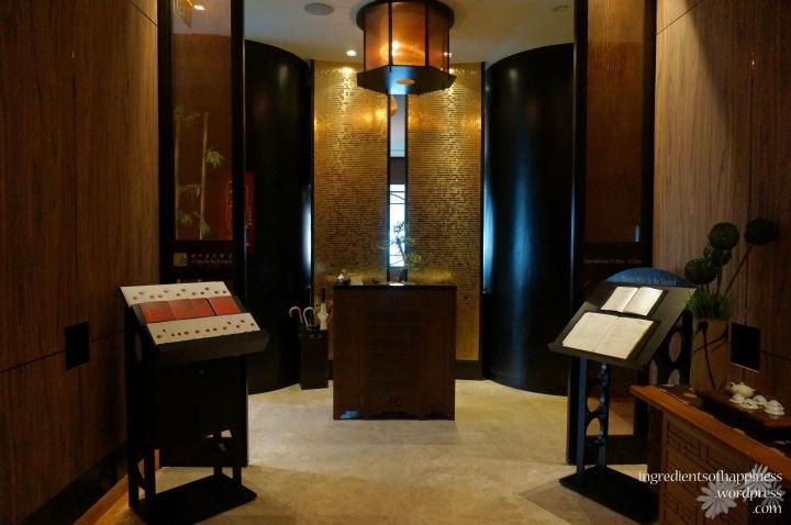 The entrance to Si Chuan Dou Hua