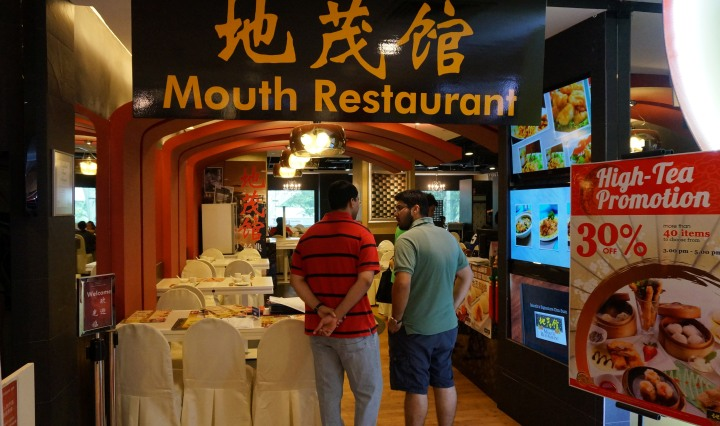 Mouth Restaurant at Plaza Singapura... seems like there's a high tea promotion!