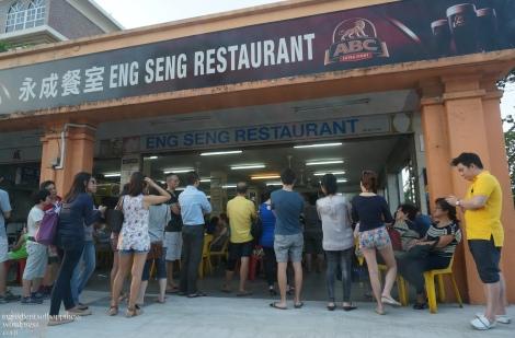 Eng Seng Weekend