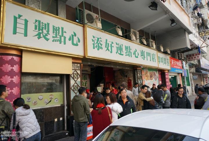Tim Ho Wan in the heartlands of Hong Kong, Sham Shui Po