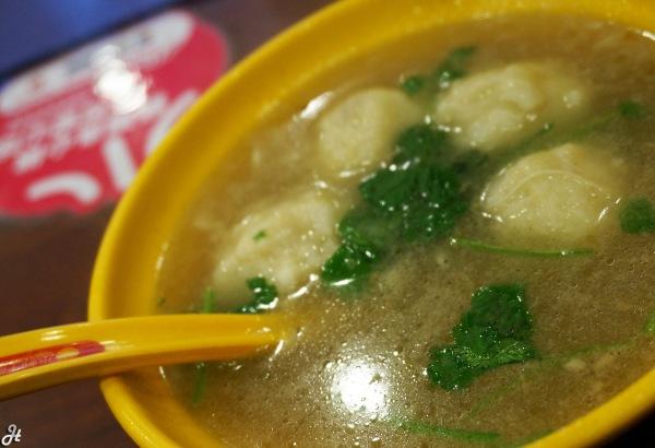 xy-fish-soup