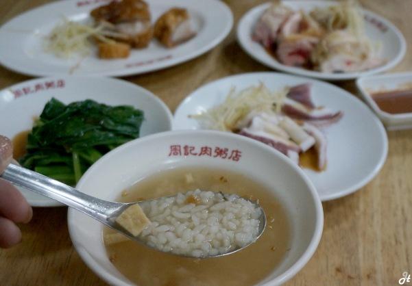 Taipei - Zhou Ji Porridge