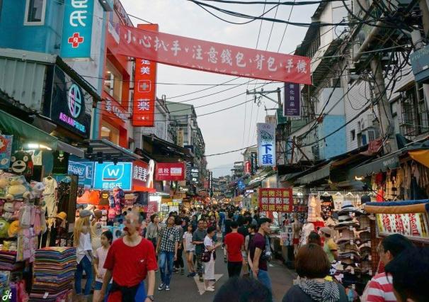 Taipei - Shilin 1