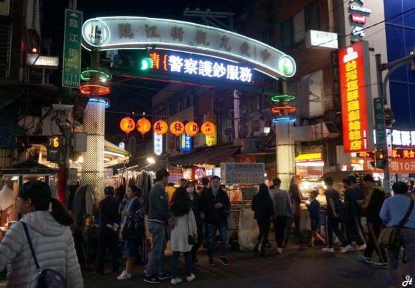 Taipei - Tonghua 2