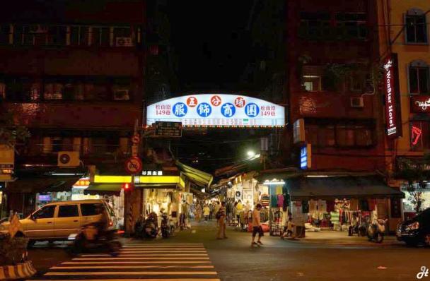 Taipei Wufenpu